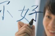 7 Interesting Facts You Didn't Know About the Chinese Language
